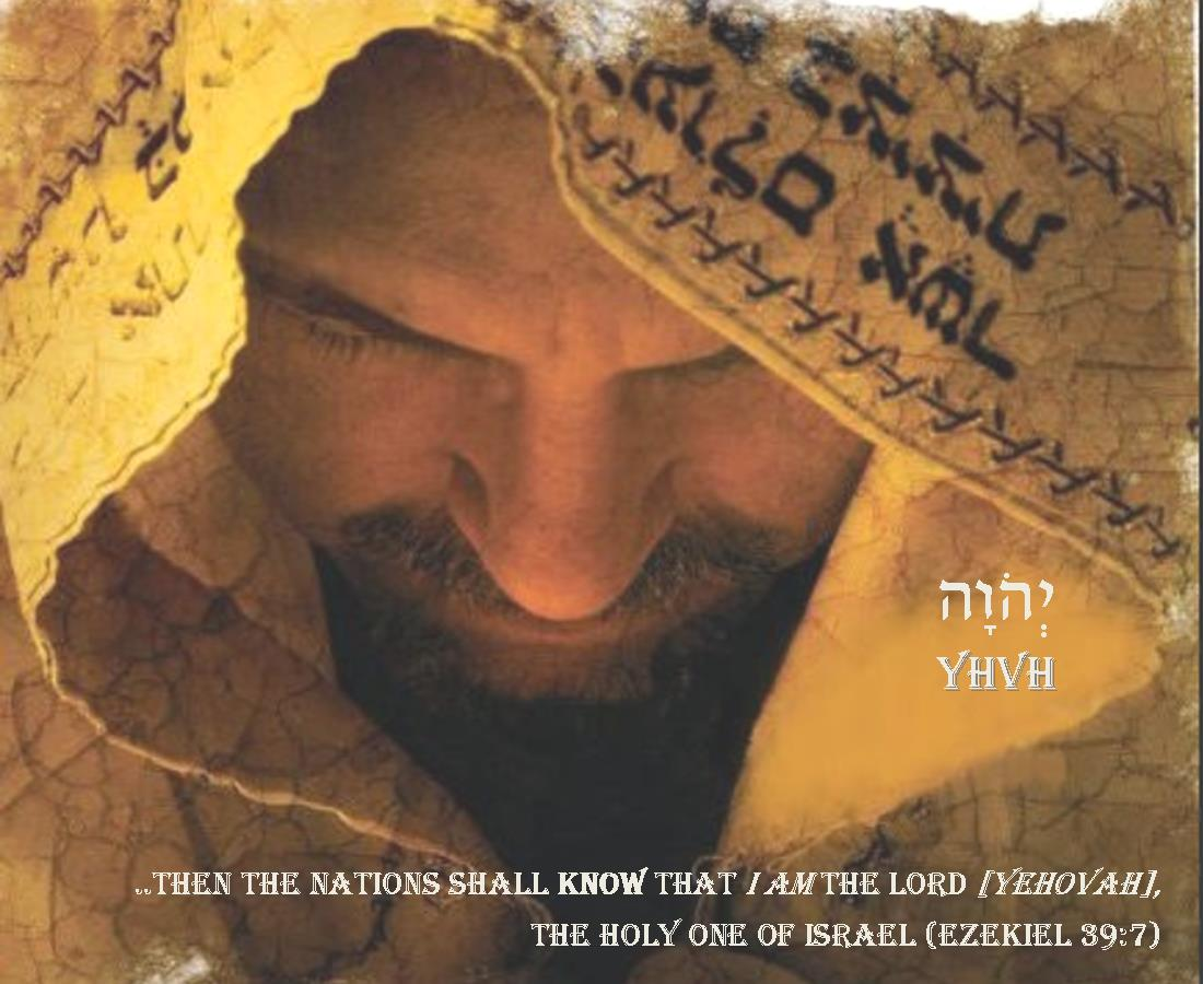 They Shall Know that I Am Yehovah