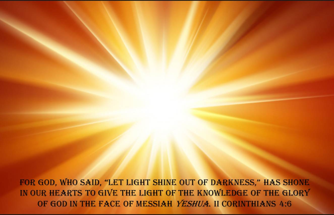 Yehovah is Light
